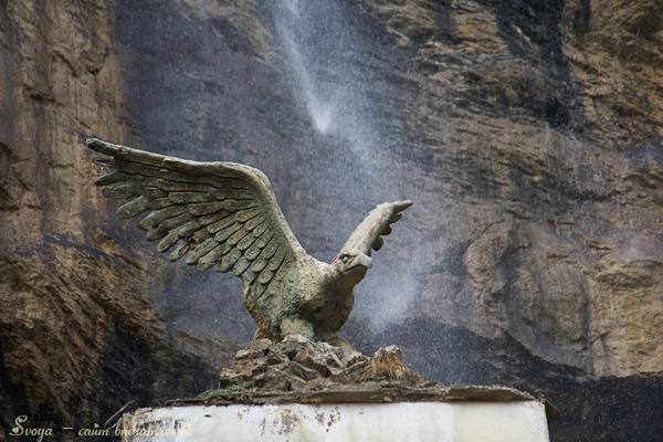Водопад Учан-Су, Крым, орел