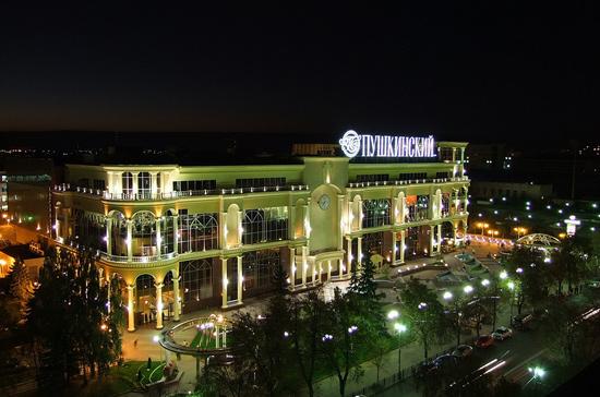курск ночь фото пушкинский