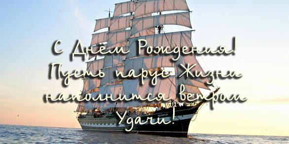 http://svoya.ucoz.ru/_ph/16/2/283847638.jpg