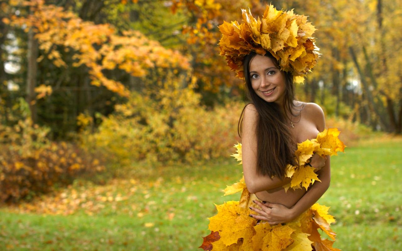 Обнаженные Листья