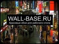 wall-base